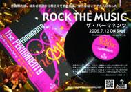 rockflyer.jpg